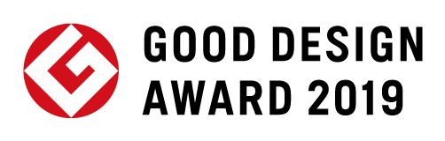 グッドデザイン賞2019年度 受賞