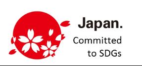 SDGsジャパンロゴマーク