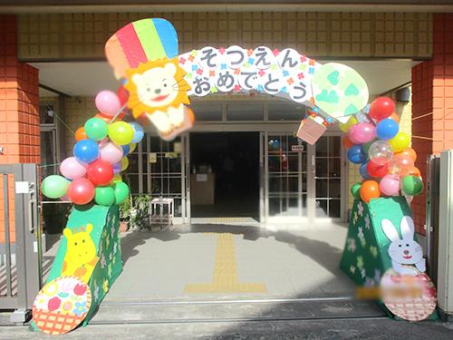 200408_yoshimi1