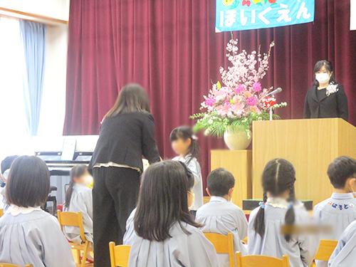200408_yoshimi11