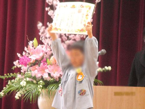 200408_yoshimi8