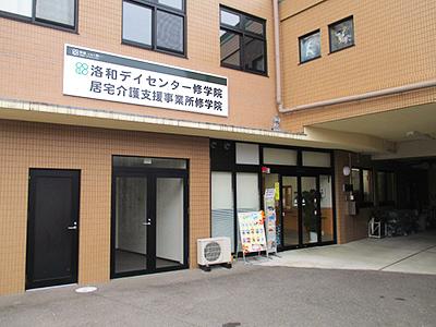kyotaku_syugakuin01